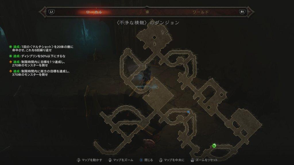 セットダンジョン_不浄セットダンジョンマップ