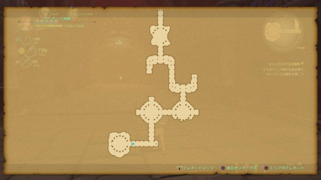 ネッサーラ神殿マップ