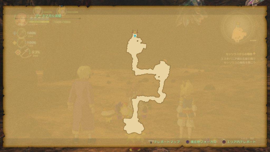 グーネマガル洞窟マップ