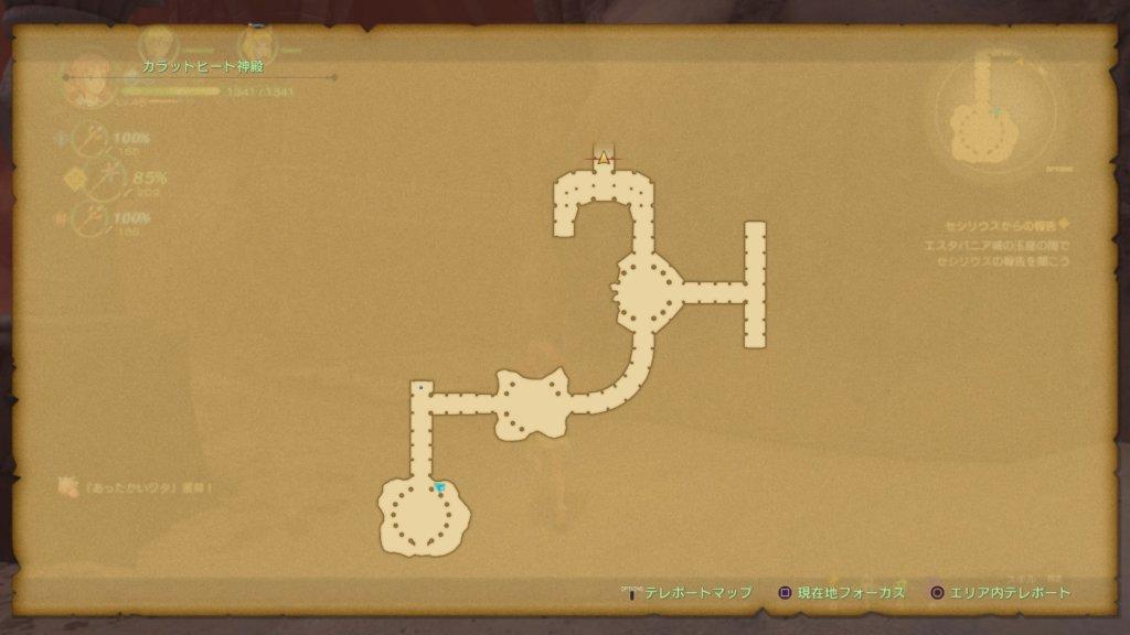 カラットヒート神殿マップ