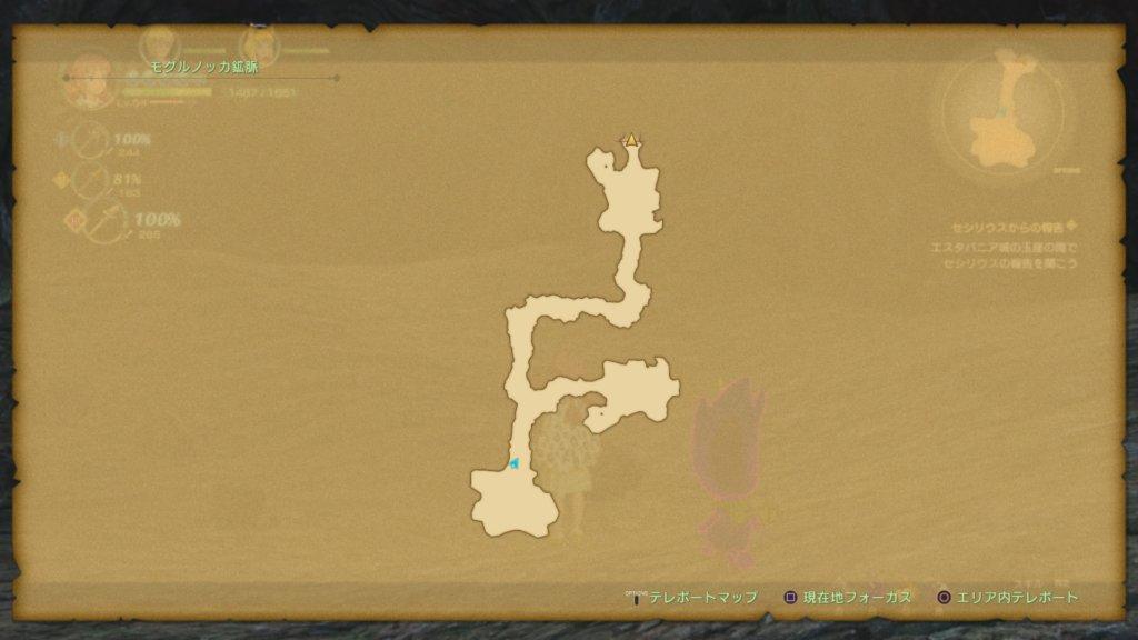 モグルノッカ鉱脈マップ