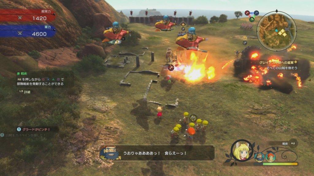 グラードの戦術爆撃