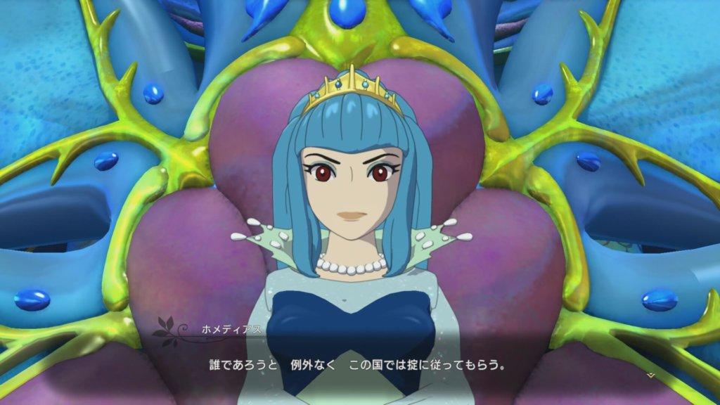 シーラザラカン女王ホメディアス2