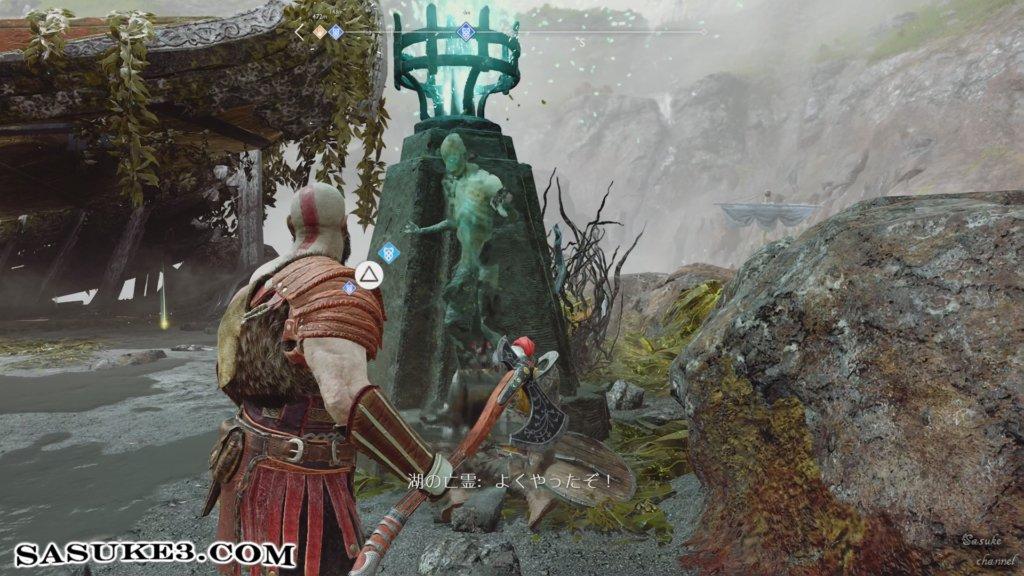 死の島_.石碑6