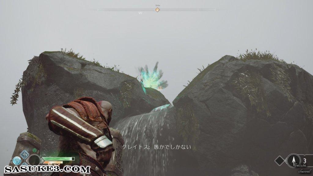 岩場の大滝_オーディンの鴉11