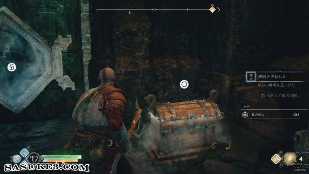 魔女の洞窟_木の宝箱1