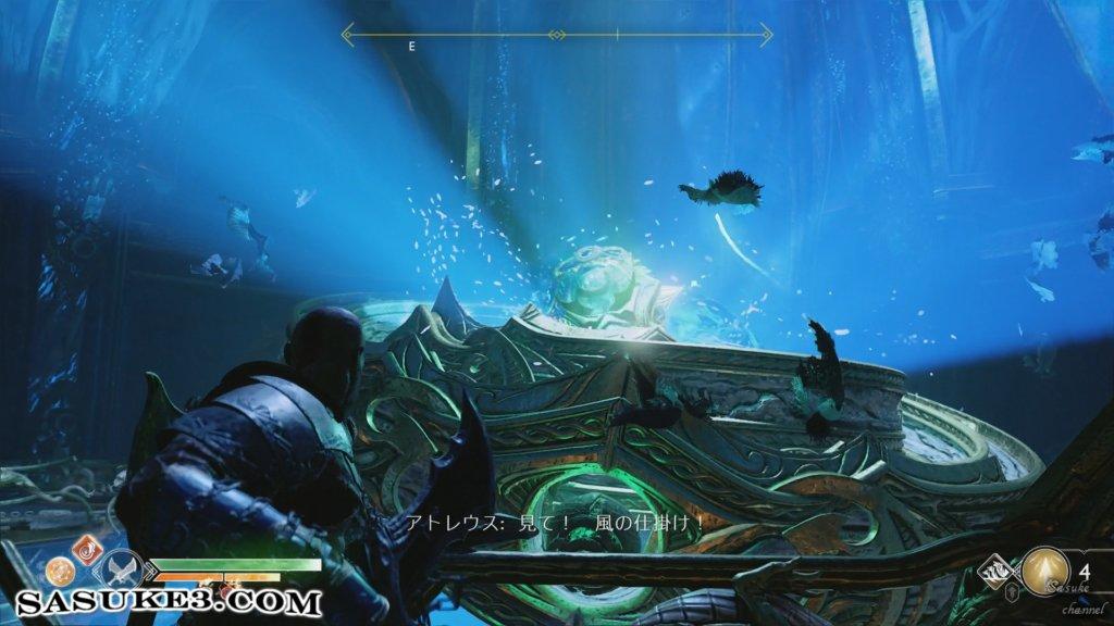 テュール宝物庫_冥界の風3