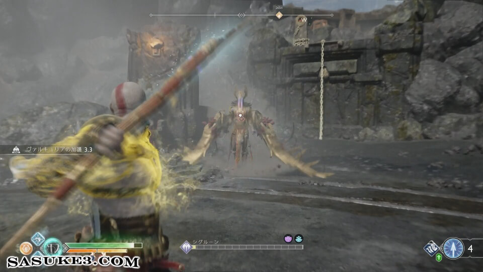シグルーン_ジャンプ攻撃モーション2