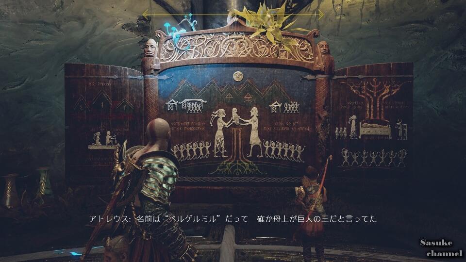 テュールの神殿_三連画
